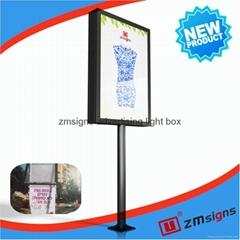 ZM-DG04 Advertising Display Billboard Mega Light Box Led Display Billboard
