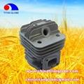 Brush Cutter Engine Cylinder
