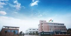 Hunan Health-Guard Bio-Tech Inc.