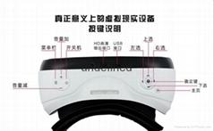 辽宁专业的VR眼镜生产厂家