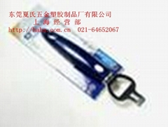 2106/H55  **夏氏開瓶器