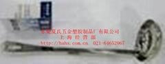 2145**夏氏不锈钢火锅勺
