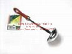 51109A/H42 **夏氏火鍋勺