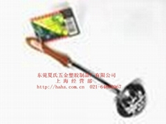 51109AS/H42  **夏氏火锅勺