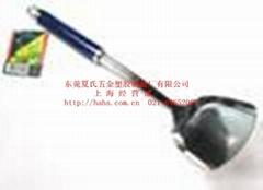 51104/H43U  **夏氏中国锅铲
