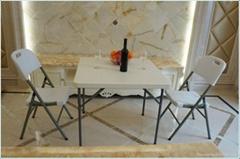 87CM Square Folding Table