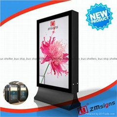 ZM-205 outdoor scrolling lightbox led light box