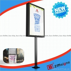 ZM-DG04 Light pole advertising light box