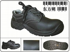 China cheap hot sale safety shoes