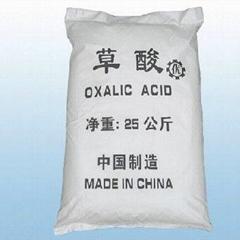 Oxalic acid(CAS:144-62-7)