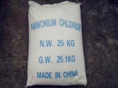 Ammonium chloride(CAS:12
