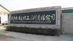Xinji Haolong Chemical Raw Material Co.,Ltd