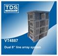 Dual 8inch line array JBL VT4887