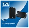 NEXO Style 12inch Full Range Speaker