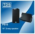 15inch plastic waterproof speaker PS15