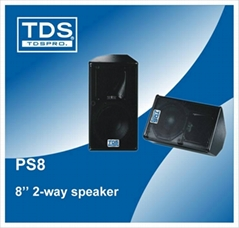 Professional Studio DJ  Sound  Speakers PS8 With 8inch Speakers