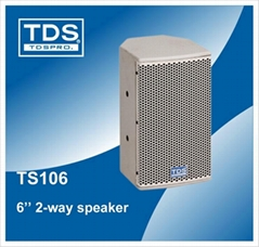Single 6.5inch Conference Sound Speaker TS106 for Cconference Room