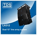 Three-way Dual 12 inch Line Array for