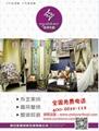 西安最大的窗帘定制美源布艺电子
