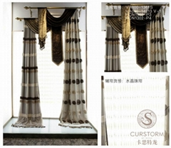 西安品牌窗帘厂家直销