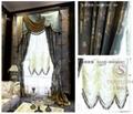 西安品牌窗帘厂家直销 3