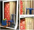西安品牌窗帘厂家直销 4
