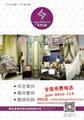 西安品牌窗帘厂家直销 5