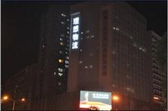 广州香港物流