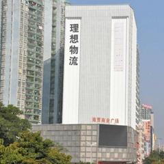 惠州中港快遞