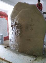 仿寿山石雕塑