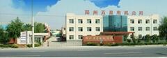 Henan Hiya Mechanical Equipment Co. LTD.