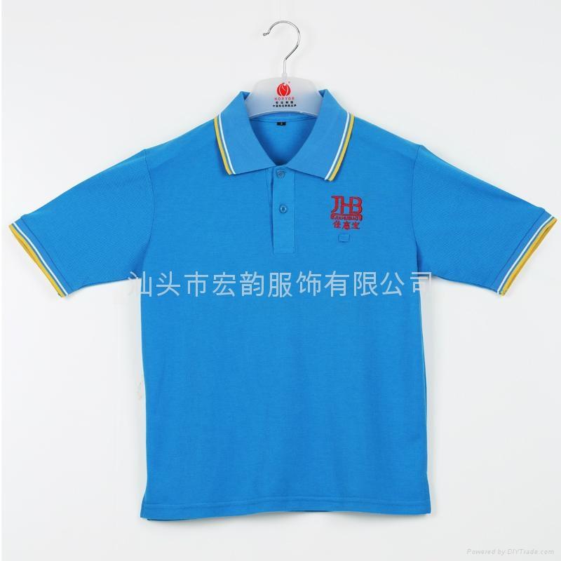 揭阳制服 工作服 汕头POLO衫定做  1