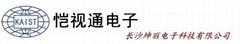 长沙坤丽电子科技有限公司