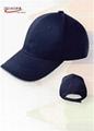 泽豪供应棒球帽
