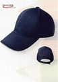澤豪供應棒球帽