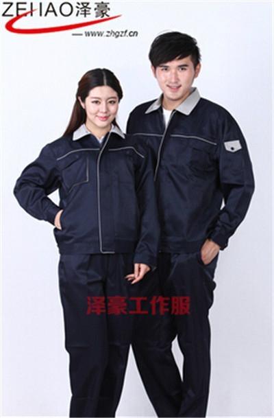 泽豪工作服供应冬季长款棉服 2