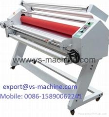 1600RH Roll Laminator