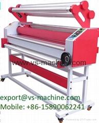 GW3-1700 hot laminator