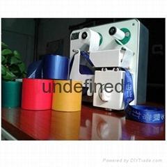 320 model ribbon printer