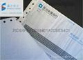 三联银行密码信封