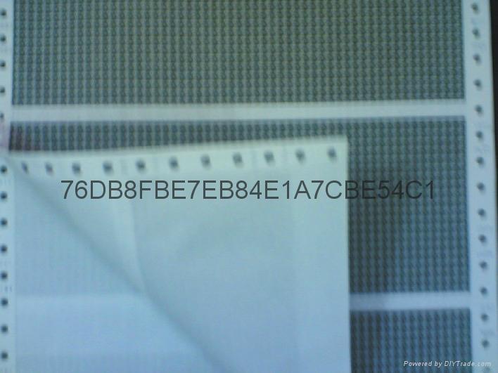 三联银行密码信封 3