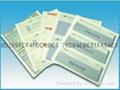 企业员工保密工资单