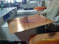 pcb生产价格 电路板线路板生产厂家 smt加工 3