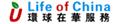 翻译及各种商业服务