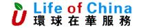 翻譯及各種商業服務