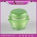 acrylic cosmetic cream jar 50ml for skin