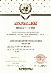 供應823保護防護防腐蝕劑
