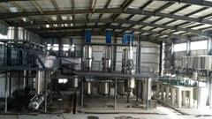 Gansu Xinhuikang Bio-Tech Co.,Ltd
