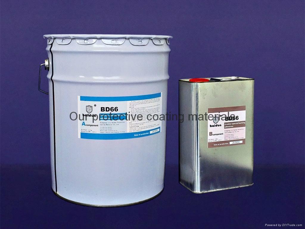 crusher special backing adhesives,liner plate repair filling material
