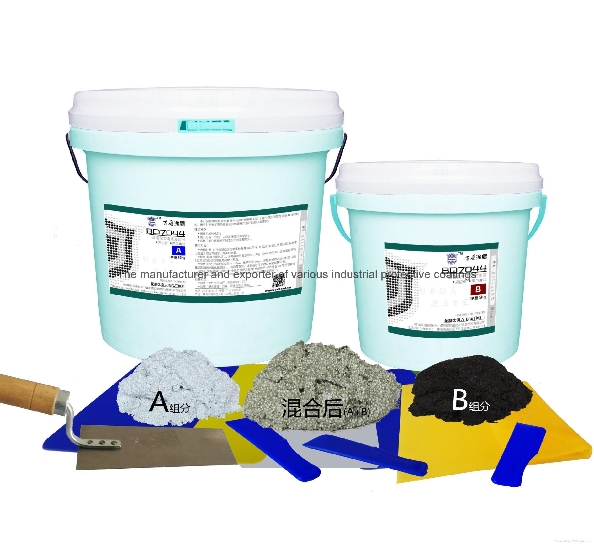 anti abrasion anti heat chemical resistant slurry pump repair coatings